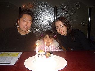 20100121-CIMG4693.jpg