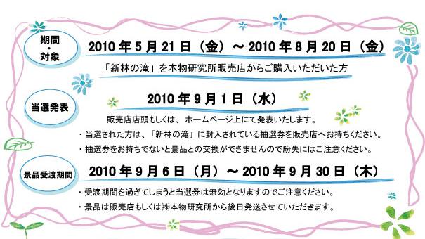 20100702-web22.jpg