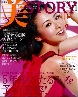 20101012-美スト~1.jpg