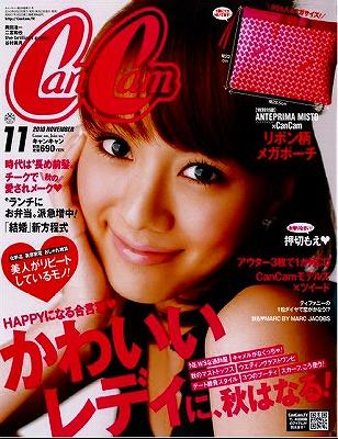 20101012-cancan1.jpg