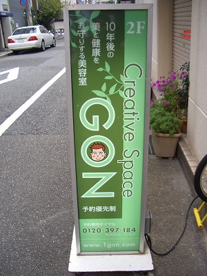 20111005-CIMG5011.jpg