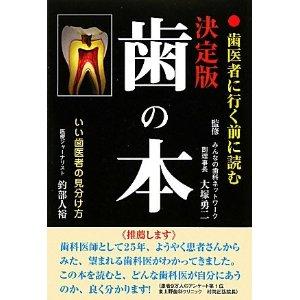 20120517-515BXIogxaL__SL500_AA300_.jpg