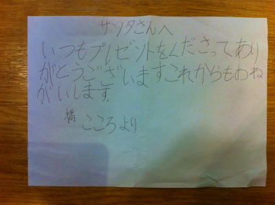 20121228-IMG_517.jpg