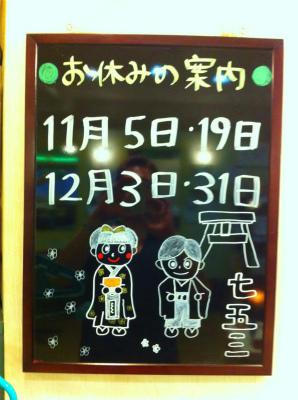 20131025-IMG_6612.jpg