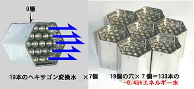 20131102-vg-7-20a.jpg