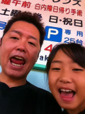 20131211-IMG_3183.jpg