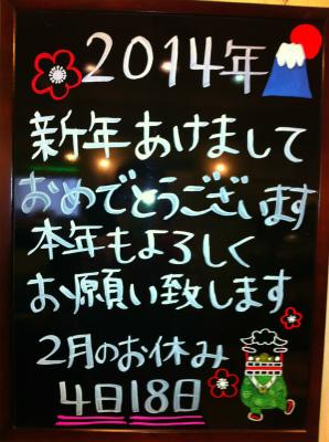 20131231-IMG_5024.jpg
