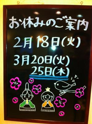 20140208-IMG_7823.jpg