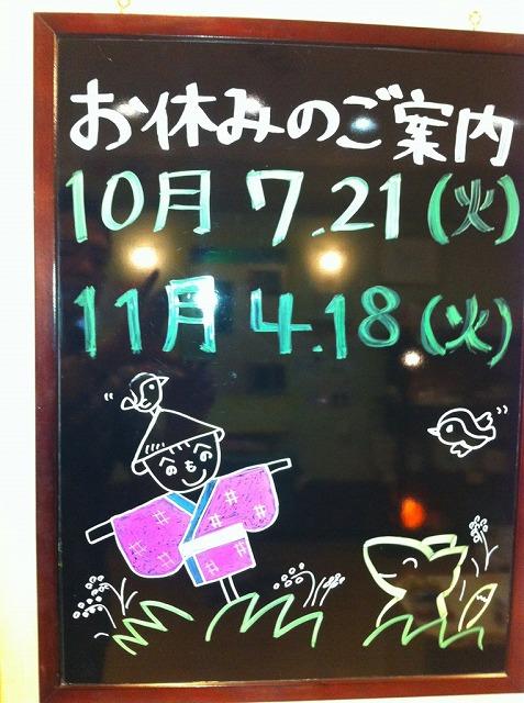 20141011-IMG_398.jpg