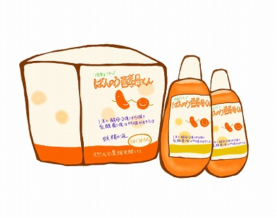 20160519-Koubokun product box and bottle.jpg