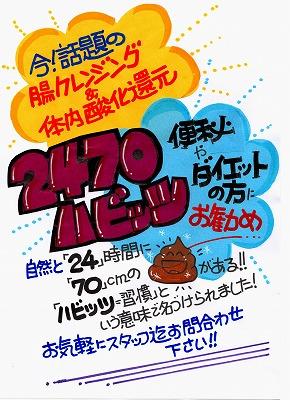 http://www.1gon.jp/shopbrand/ct312/