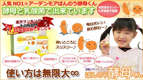 20181108-20130206-b-koubo.jpg